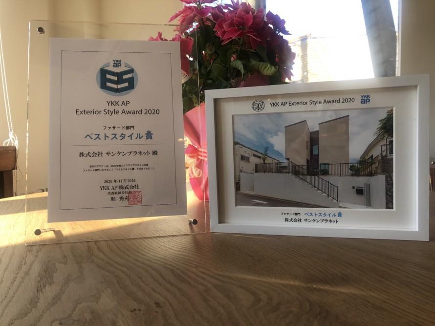 ykkap-exterior-style-award2020-7